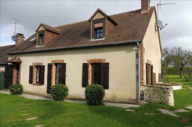 Vente maison / villa Moulins la marche 137000€ - Photo 1