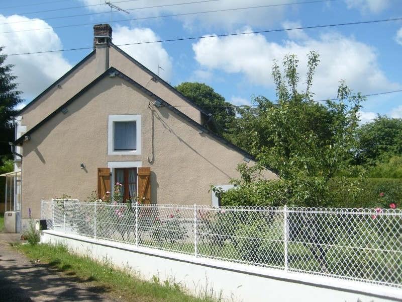 Sale house / villa Neuilly en sancerre 51000€ - Picture 1