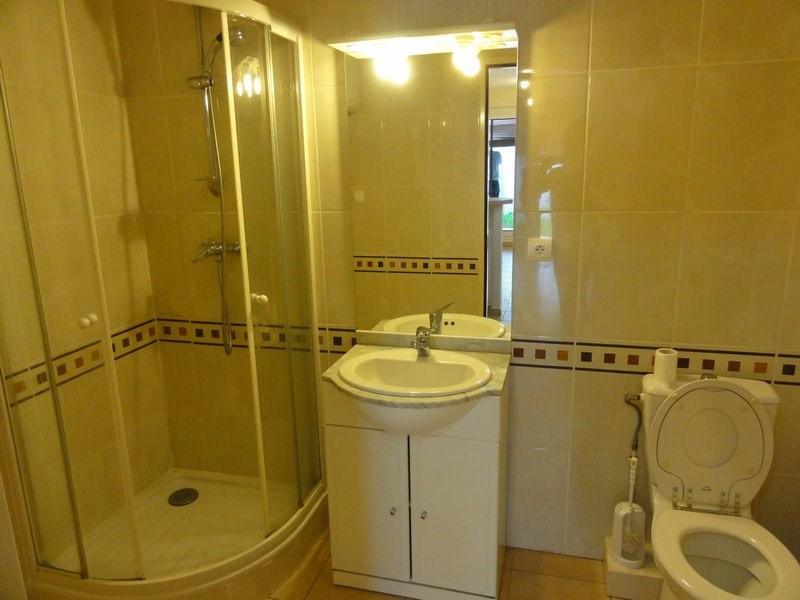 Location appartement St denis 480€ CC - Photo 6