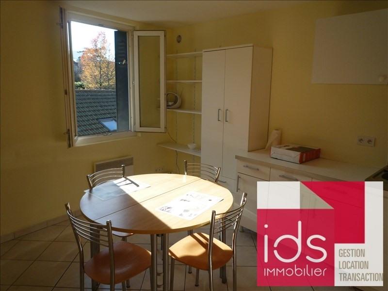 Location appartement Allevard 320€ CC - Photo 2
