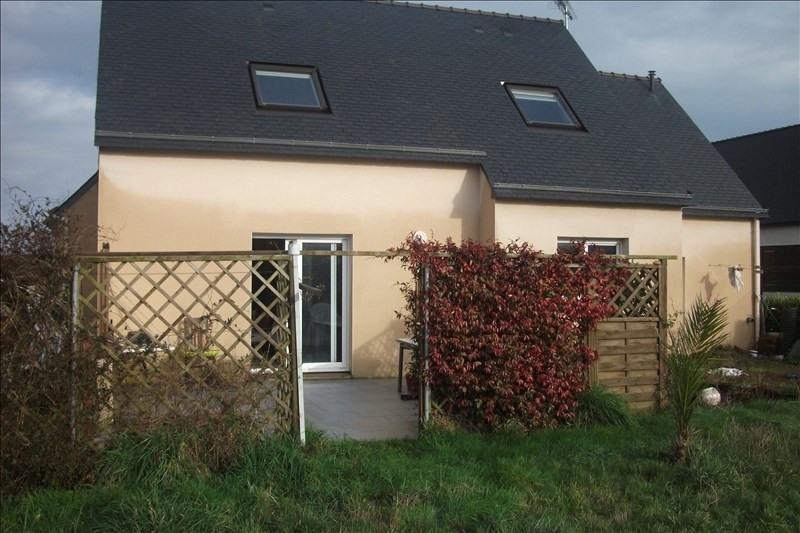 Vente maison / villa Confort meilars 203190€ - Photo 6