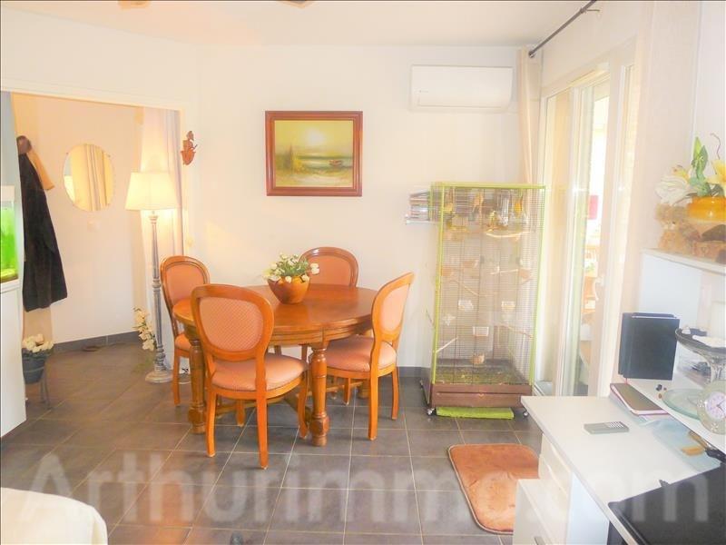 Vente appartement Pegomas 205000€ - Photo 4