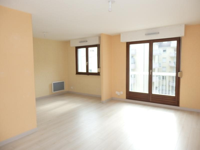 Location appartement Strasbourg 650€ CC - Photo 1