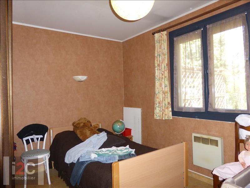Alquiler  casa Versonnex 3200€ CC - Fotografía 7