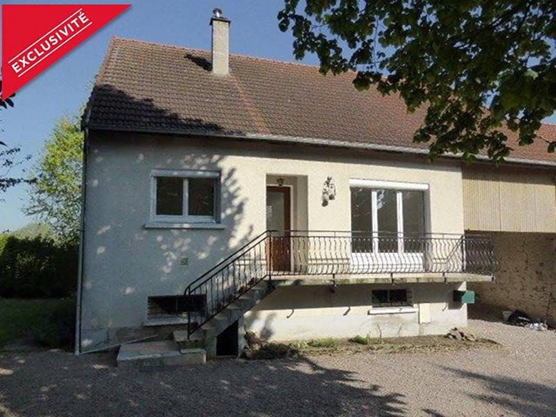 Vente maison / villa Pouilly sur loire 97000€ - Photo 1