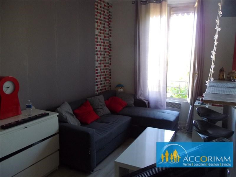 Продажa квартирa Villeurbanne 96000€ - Фото 1