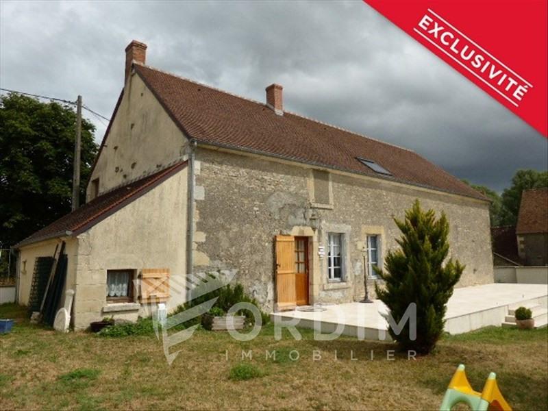 Sale house / villa Cosne cours sur loire 98000€ - Picture 1