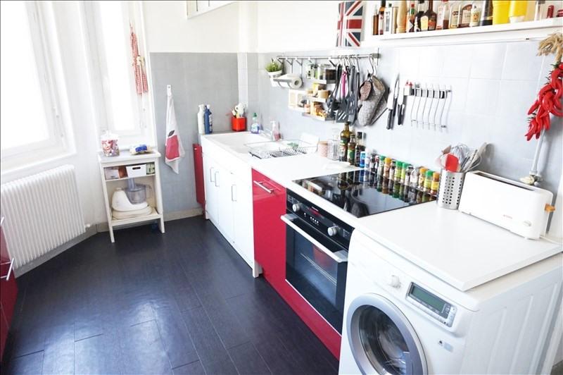 Vente appartement Venissieux 193000€ - Photo 5