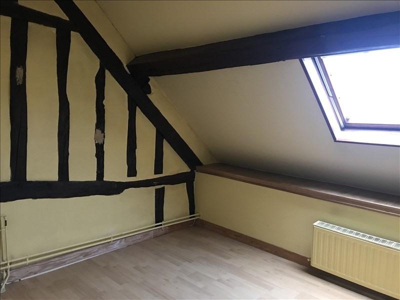 Sale apartment Sens 127500€ - Picture 7