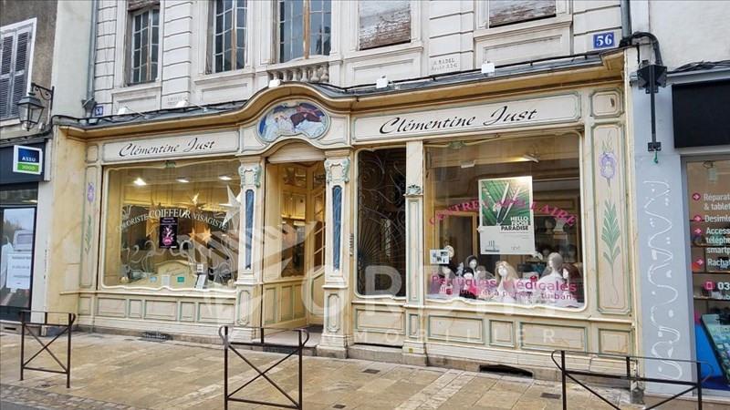 Location bureau Auxerre 800€ HC - Photo 1