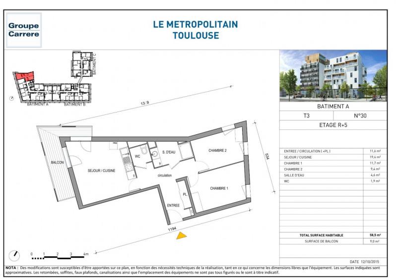 Location appartement Toulouse 721€ CC - Photo 3