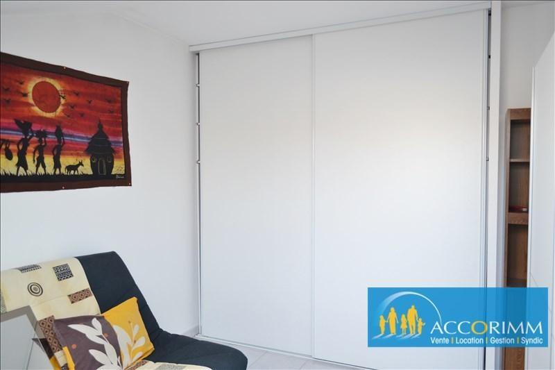 出售 公寓 St priest 263000€ - 照片 7
