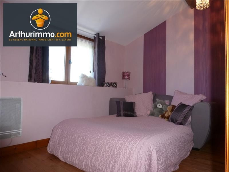 Vente maison / villa Melay 96000€ - Photo 7