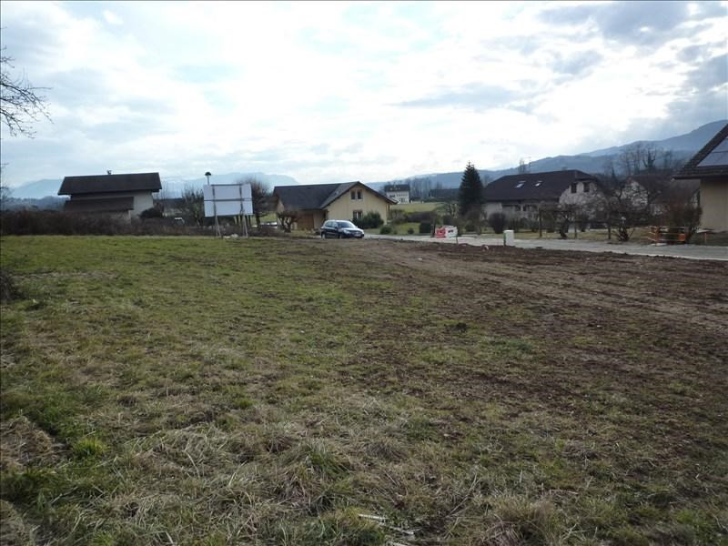 Sale site Vallieres 128 000€ - Picture 1