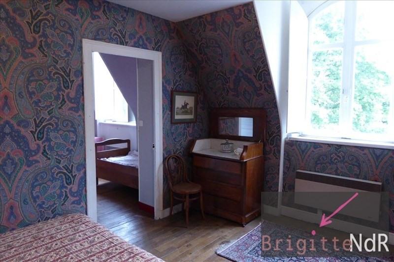 Vente de prestige maison / villa Le dorat 235000€ - Photo 11