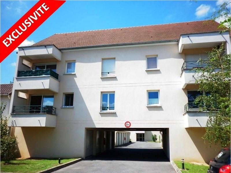 Vente appartement Dammarie les lys 115000€ - Photo 1