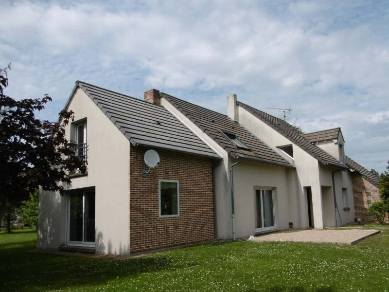 Vente maison / villa Romorantin lanthenay 270300€ - Photo 1
