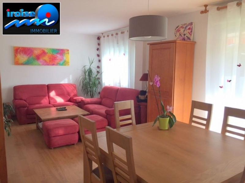 Sale house / villa Brest 232900€ - Picture 1