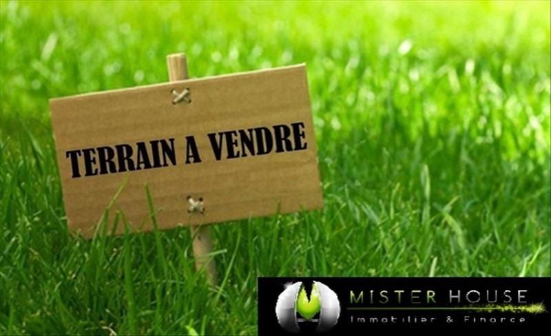 Vente terrain Montech 62€ - Photo 1