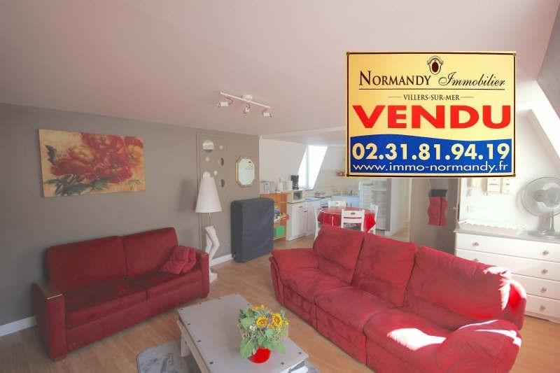 Sale apartment Villers sur mer 123500€ - Picture 1