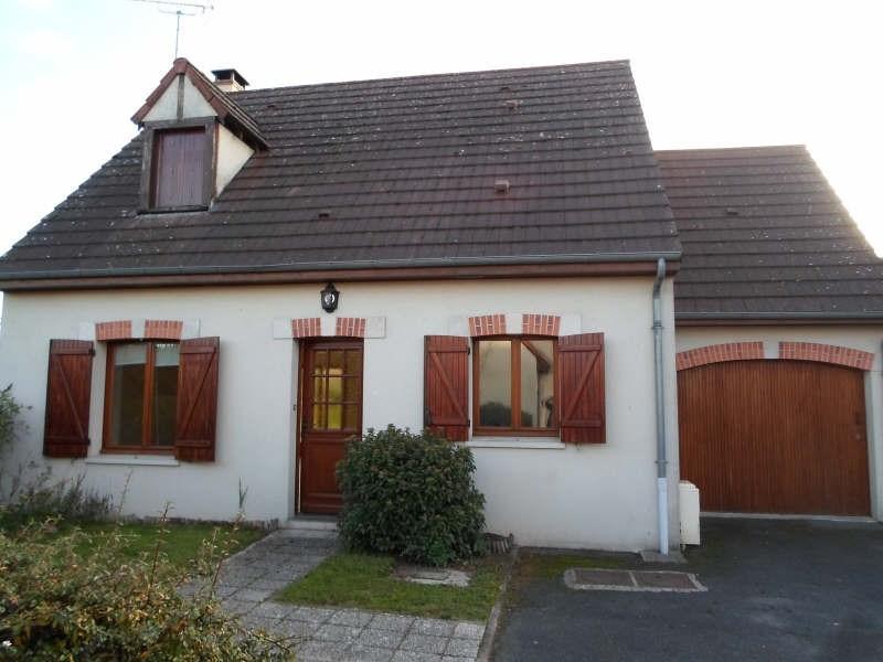 Vente maison / villa Romorantin lanthenay 153700€ - Photo 1