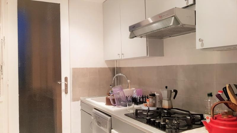 Vente appartement Le plessis trevise 205 000€ - Photo 3