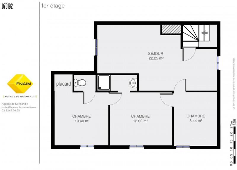 Sale empty room/storage Montreuil-l'argille 60000€ - Picture 7