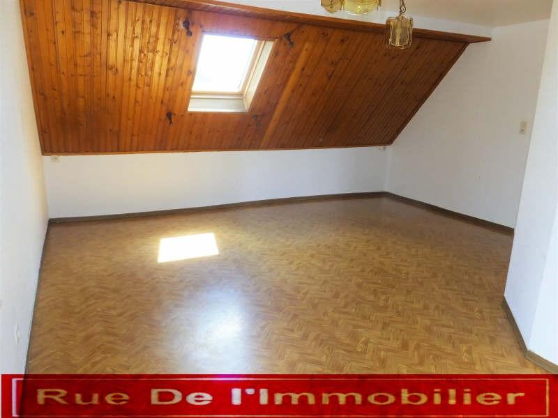 Sale apartment Gundershoffen 60100€ - Picture 1