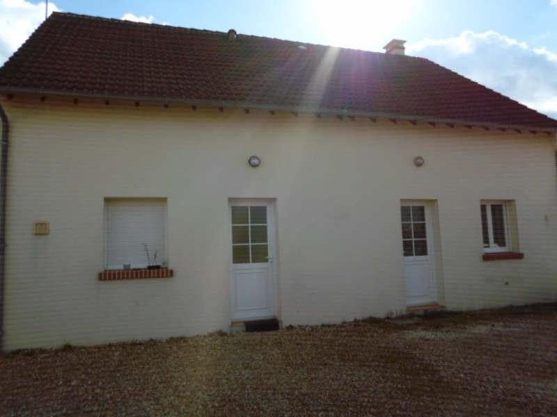 Produit d'investissement immeuble Romorantin lanthenay 316500€ - Photo 6
