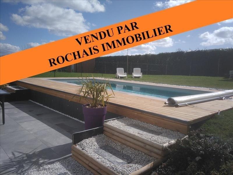 Vente maison / villa Beaucouze 393000€ - Photo 1