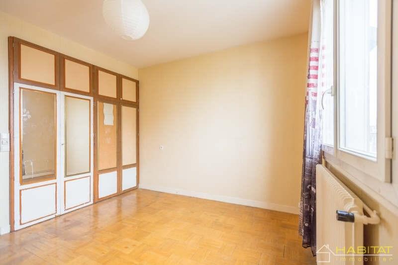 Vente appartement Noisy le sec 212000€ - Photo 7