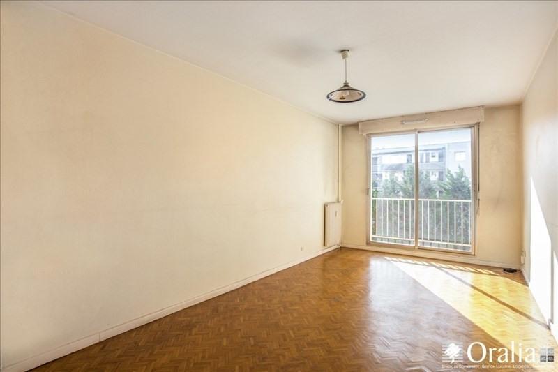 Vente appartement Villeurbanne 148000€ - Photo 4