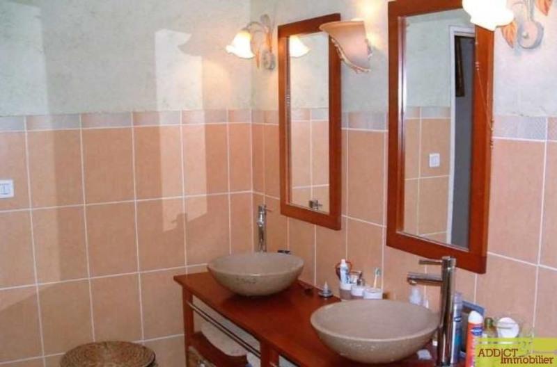 Vente maison / villa Secteur l union 223000€ - Photo 5