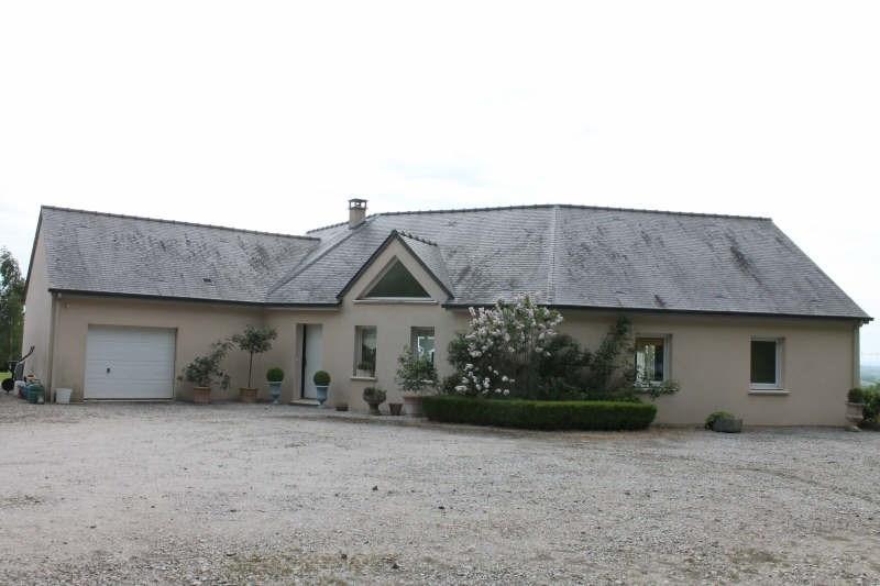 Pavillon sur 7 ha