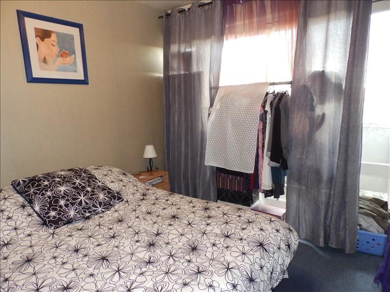 Vente appartement Moulins 50000€ - Photo 5
