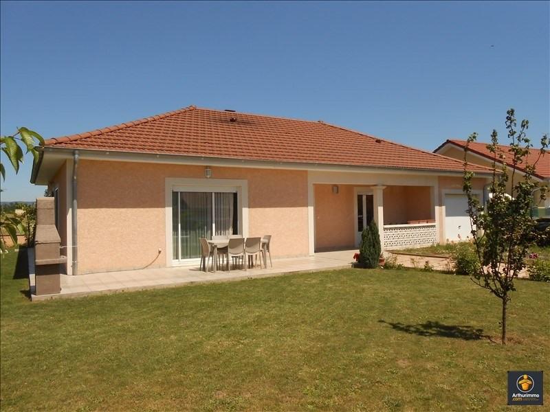 Vente maison / villa Vezeronce curtin 223000€ - Photo 1