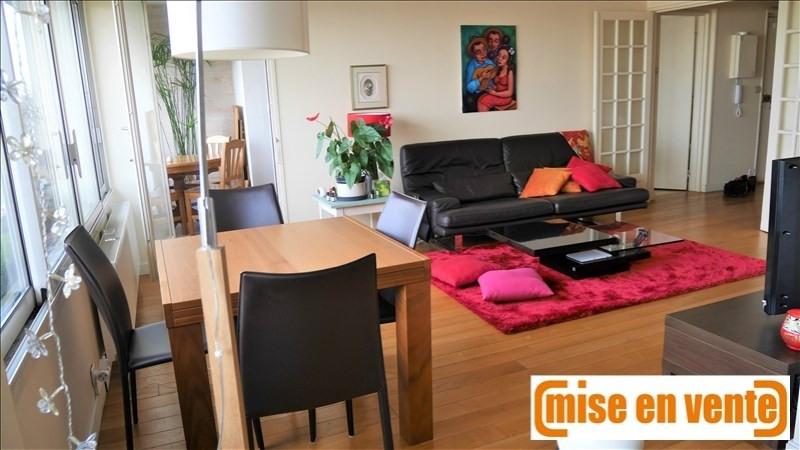 Продажa квартирa Bry sur marne 399000€ - Фото 2