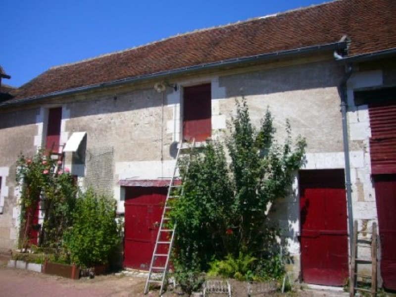 Vente maison / villa La vernelle 59000€ - Photo 1