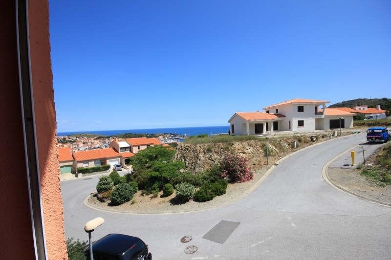 Venta  casa Port vendres 472000€ - Fotografía 5