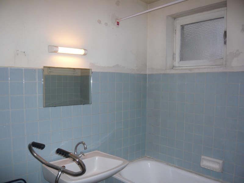 Vente appartement Paris 13ème 355500€ - Photo 6