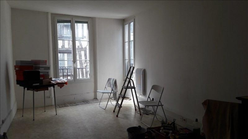 Vente immeuble Vendôme 125000€ - Photo 3