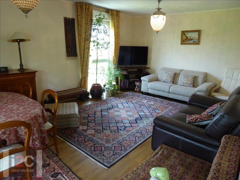 Venta  apartamento Ferney voltaire 485000€ - Fotografía 1