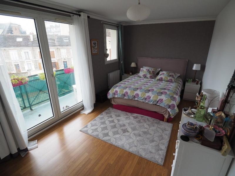 Vente appartement Melun 229000€ - Photo 6