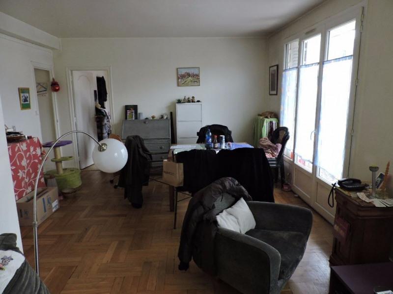 Vente appartement Limoges 78480€ - Photo 2