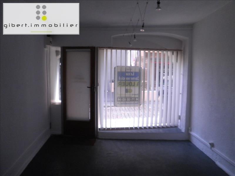 Rental empty room/storage Le puy en velay 280€ HT/HC - Picture 2