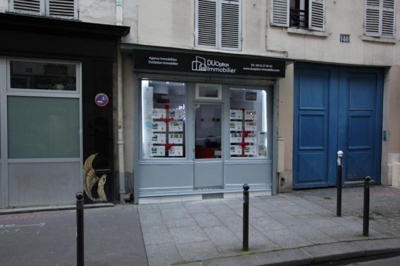 Location boutique Paris 11ème 930€ HT/HC - Photo 1