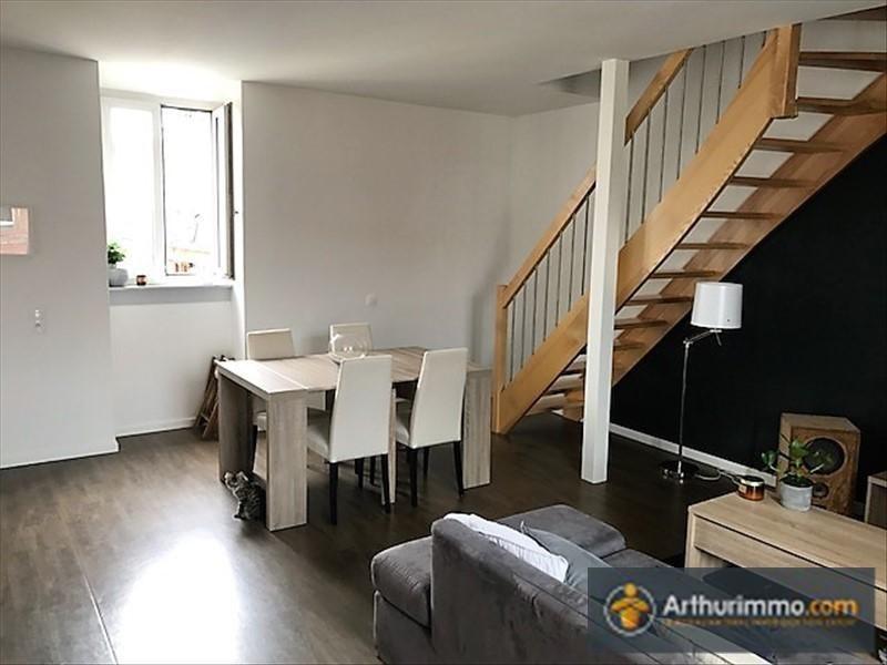Vente appartement Colmar 250000€ - Photo 1