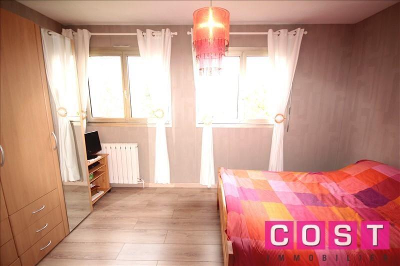 Venta  apartamento Bois colombes 297000€ - Fotografía 5