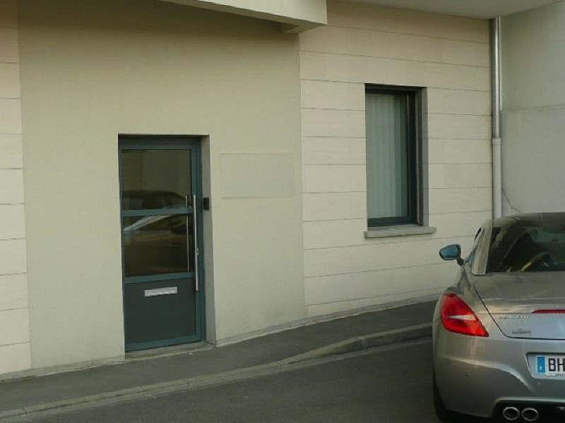 Location bureau St quentin 800€ HT/HC - Photo 1