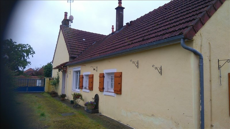 Vente maison / villa Le veurdre 87000€ - Photo 5